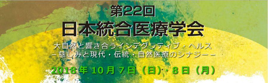 http://ec-pro.co.jp/imj2018/outline.html
